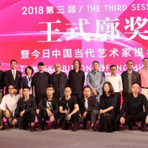 "02 Group photo of the finalists and honored guests of the ""2018 Wang Shikuo Award"" 290x290 - 2018 Wang Shikuo Award Announced Artist Zheng Da Won the Grand Prize"