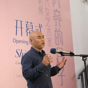 02 Professor Lyu Pinchang Deputy Dean of the School of Plastic Arts at the Central Academy of Fine Arts Director of the Department of Sculpture 290x290 - Making Ordinary Days of Life Shiny: Female Artists Invitation Exhibition made its debut at the Taoxichuan Art Museum