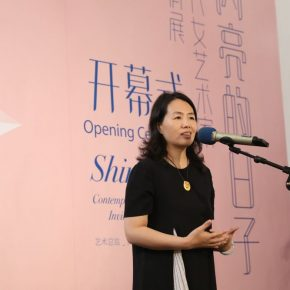 03 Curator Ms. Yue Jieqiong Director of the Collaborative Innovation Office of the Central Academy of Fine Arts 290x290 - Making Ordinary Days of Life Shiny: Female Artists Invitation Exhibition made its debut at the Taoxichuan Art Museum