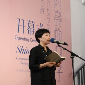 04 Artist representative Ms. Chen Xi Professor from the Central Academy of Fine Arts 290x290 - Making Ordinary Days of Life Shiny: Female Artists Invitation Exhibition made its debut at the Taoxichuan Art Museum