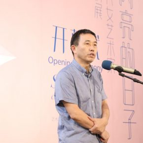 05 Professor Lyu Jinquan Dean of the Ceramic Art Institute of Jingdezhen Ceramic University 290x290 - Making Ordinary Days of Life Shiny: Female Artists Invitation Exhibition made its debut at the Taoxichuan Art Museum