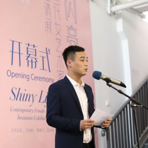 07 Huang Shan Director of the Taoxichuan Art Museum of the Central Academy of Fine Arts 290x290 - Making Ordinary Days of Life Shiny: Female Artists Invitation Exhibition made its debut at the Taoxichuan Art Museum