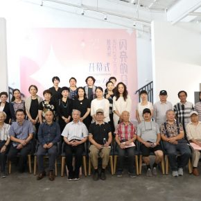 08 Group Photo of Honored Guests 290x290 - Making Ordinary Days of Life Shiny: Female Artists Invitation Exhibition made its debut at the Taoxichuan Art Museum