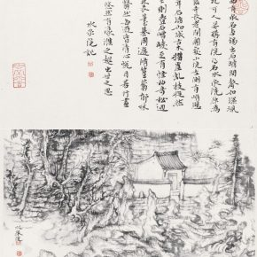 09 Qiu Ting Garden Series No. 2 Ink and wash on paper 35x25cm 290x290 - The Exhibition of Postgraduate and Doctoral Supervisors from CAFA will be unveiled on September 5
