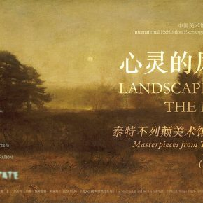 17 Poster 290x290 - Three Hundred Years of British Landscape Painting: Masterpieces from Tate Britain are on show at the National Art Museum of China