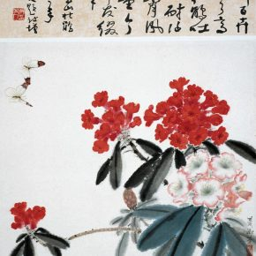 "20 Xiao Shufang Rhododendron lapponicum calligraphy by Wu Zuoren 1982 traditional Chinese painting 84.5x67.5cm 290x290 - ""The First Encounter"" and ""Same Path"": Exhibition of Wu Zuoren and Xiao Shufang opened at the National Art Museum of China"