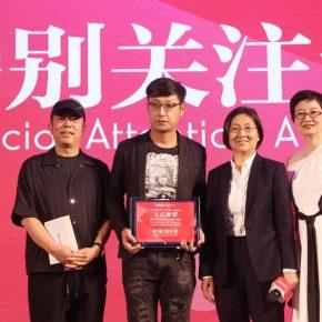 23 Ms. Wang Qun and Mr. Jia Guolong awarded the artist Luo Peng 290x290 - 2018 Wang Shikuo Award Announced Artist Zheng Da Won the Grand Prize