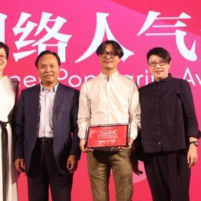 25 Mr. Wang Xingzui and Ms. Li Qianrun awarded the artist Zhang Chunhua 290x290 - 2018 Wang Shikuo Award Announced Artist Zheng Da Won the Grand Prize