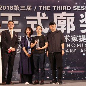 29 Mr. Gao Peng Ms. Zhang Liping and Mr. Jia Guolong awarded the winner Zheng Da a trophy 290x290 - 2018 Wang Shikuo Award Announced Artist Zheng Da Won the Grand Prize
