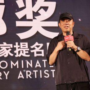 30 An art supporter Jia Guolong delivered a speech 290x290 - 2018 Wang Shikuo Award Announced Artist Zheng Da Won the Grand Prize