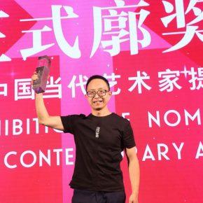 """31 Winner of the """"2018 Wang Shikuo Award"""" Zheng Da was holding a trophy 290x290 - 2018 Wang Shikuo Award Announced Artist Zheng Da Won the Grand Prize"""