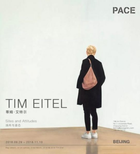 Poster of Tim Eitel 543x598 - Pace Gallery announces Tim Eitel's first solo exhibition in Beijing