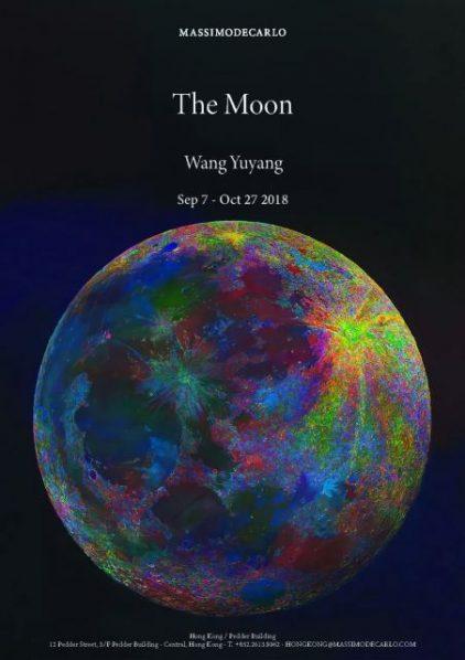 "Poster of Wang Yuyang The Moon 1 422x598 - Massimo De Carlo presents Wang Yuyang's ""The Moon"" in Hong Kong"