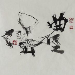 "Pu Guochang The winding path leads to a secluded quiet place 2017 Ink and wash on paper 35x35cm 290x290 - Guizhou Art Museum presents ""Pu Guochang and Wang Huaxiang: True Revelation"""