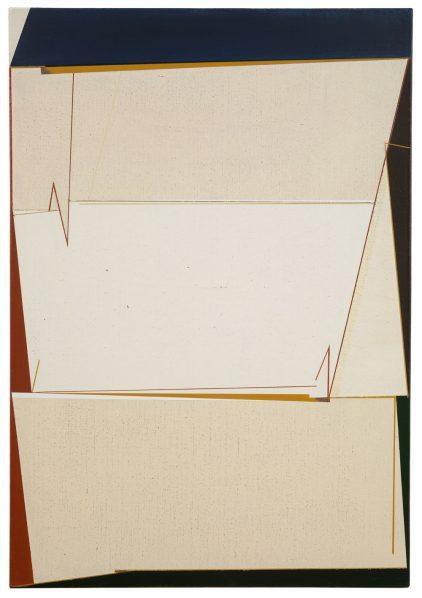 "Qian Jiahua The Distance Between Buildings 2016 Acrylic on canvas 75x52cm 422x598 - HdM Gallery will present ""Qian Jiahua: Antithetical"" in London"