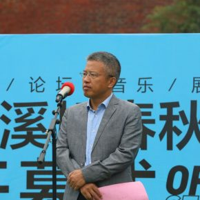 General Manager of Jingdezhen Ceramic Culture Tourism Group Yu Xiaobing delivered a speech