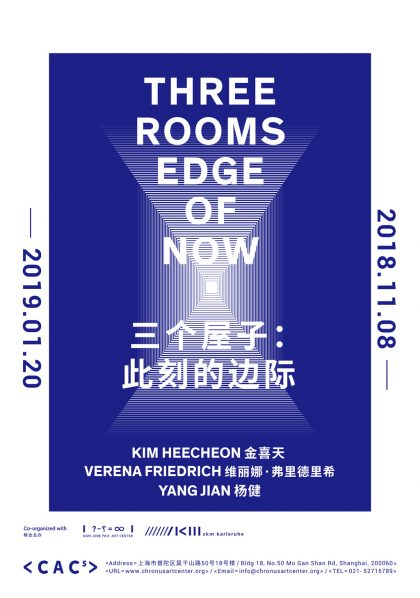 "01 Poster of Three Rooms 420x598 - Chronus Art Center announces ""Three Rooms: The Edge of Now"" opening on November 8"