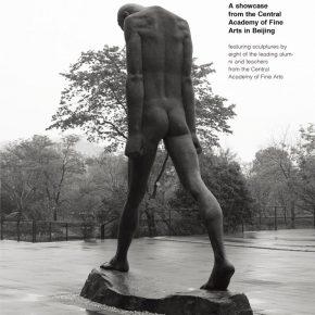 Sculpture by the Sea CAFA Ad