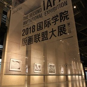 "The ""United Nations""of Printmaking ""redefined"" prints: The Second IAPA Invitational Exhibition and Academic Seminar"