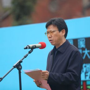 "Assistant to President of Central Academy of Fine Arts Pan Chenghui was invited by ""To the Era—Echo of Civilization"" to deliver a speech"