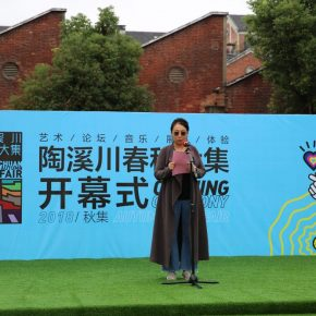 "Geng Xue delivered a speech on behalf of the Young artists attending ""72 Ji Young Artists Program—the First Invitational Exhibition"""