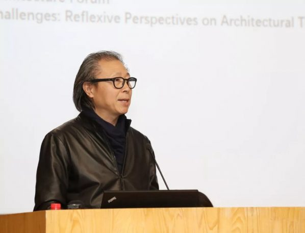 06 Zhu Pei Dean of School of Architectures CAFA serves as Chairman of the Chinese side for Architecture Forum 598x457 - The International Art Education Conference—Art Education in the New Era