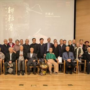 """07 Group photo of the honored guests at the opening ceremony 290x290 - Do the Best to Cultivate and Persist in the Artistic State: """"Cultivator—Exhibition of Dai Ze's Oil Paintings"""" Opened"""