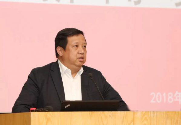 08 Yu Ding Professor Ph.D Advisor Dean of School of Arts Administration and Education CAFA serves as Chairman of the Chinese side for Arts Administration Forum 598x415 - The International Art Education Conference—Art Education in the New Era
