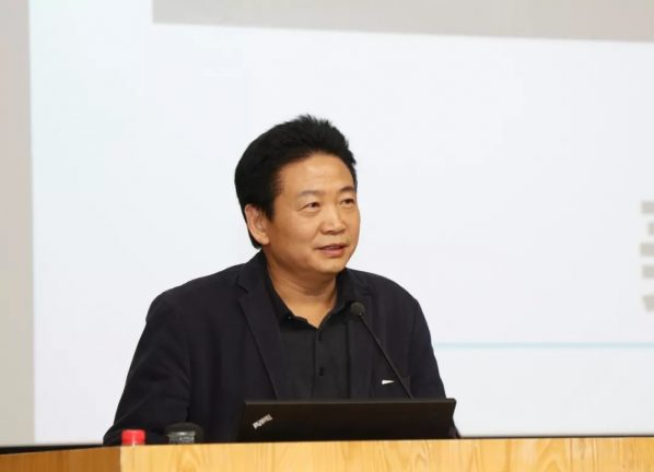 09 Zhang Zikang Director of CAFA Art Museum China serves as Chairman of the Chinese side for Art Museum Forum 598x432 - The International Art Education Conference—Art Education in the New Era