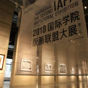 "11 Exhibition View of The Opening Ceremony of The Second IAPA Invitational Exhibition 290x290 - The ""United Nations""of Printmaking ""redefined"" prints: The Second IAPA Invitational Exhibition and Academic Seminar"