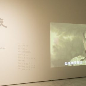 "11 Installation view of the exhibition 290x290 - ""Trace of Mind: Zhang Baowei Solo Painting Exhibition"" opened at CAFA Art Museum"