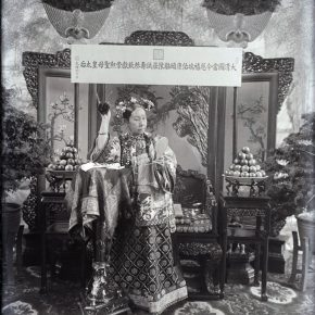 Yu Xunling, Cixi, Empress Dowager of China, 1835-1908, Photographs, Freer Gallery of Art and Arthur M. Sackler Gallery Archives. Smithsonian Institution, Washington, D.C., Purchase