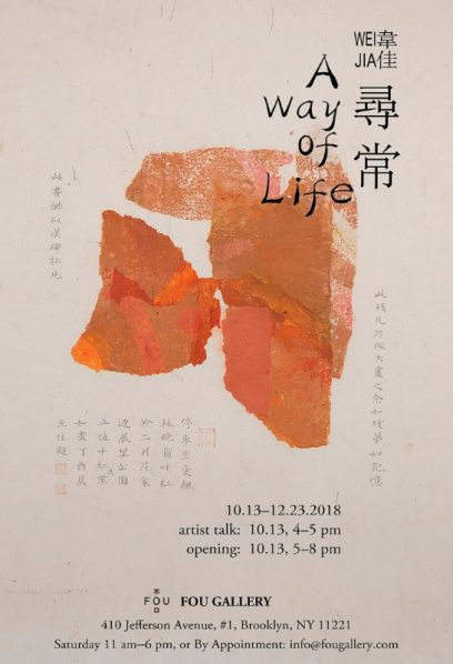 "Poster 408x598 - Fou Gallery presents ""Wei Jia: A Way of Life"" in New York"
