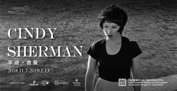 Poster of Cindy Sherman 02 598x310 - Fosun Foundation Shanghai presents Cindy Sherman's first solo exhibition in China