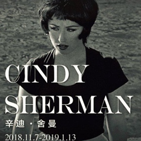 Fosun Foundation Shanghai presents Cindy Sherman's first solo exhibition in China