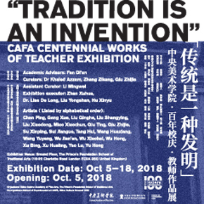 The CAFA Centenary Exhibition: Tradition is the power for invention is on view in London