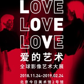 "00 Poster of LOVE Intimate 290x290 - Today Art Museum presents ""LOVE: Intimate"" focusing on video art"