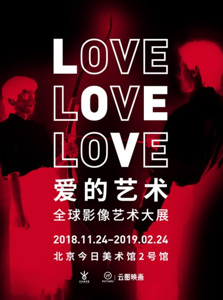 "00 Poster of LOVE Intimate 445x598 - Today Art Museum presents ""LOVE: Intimate"" focusing on video art"