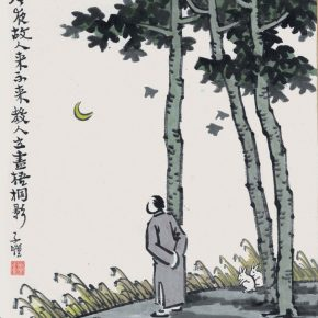 "03 Feng Zikai Missing the Old Friend ink and color on the paper of the album 2 290x290 - ""Human Comedies—The Art of Feng Zikai"" Debuted at NAMOC"