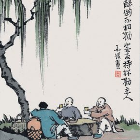 "04 Feng Zikai The Host Has Gotten Plastered ink and color on the paper of the album 2 290x290 - ""Human Comedies—The Art of Feng Zikai"" Debuted at NAMOC"