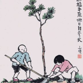 "05 Feng Zikai A Little Pine Planted in the Plain ink and color on the paper of the album 2 290x290 - ""Human Comedies—The Art of Feng Zikai"" Debuted at NAMOC"