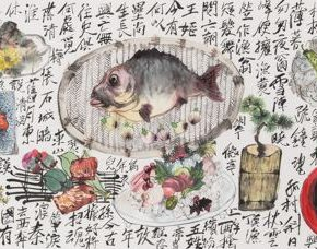 06 Li Jin Northern Baichuan Food ink and color on paper 230 x 53 cm 2018 1 290x228 - Li Jin