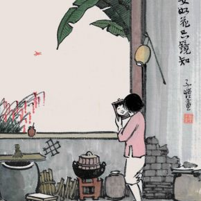"10 Feng Zikai The Poor Girl is As Beautiful as a Flower ink and color on the paper of the album 2 290x290 - ""Human Comedies—The Art of Feng Zikai"" Debuted at NAMOC"