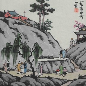 "11 Feng Zikai People Went Sightseeing in the Spring ink and color on the paper of the album 2 290x290 - ""Human Comedies—The Art of Feng Zikai"" Debuted at NAMOC"