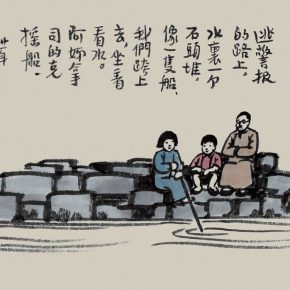"13 Feng Zikai one painting of Album of Engou 95 x 180 mm ink and color on the paper of the album 1942 1 290x290 - ""Human Comedies—The Art of Feng Zikai"" Debuted at NAMOC"
