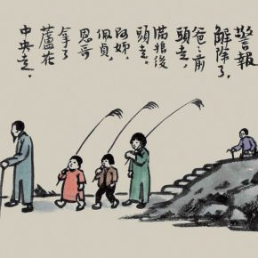 "14 Feng Zikai one painting of Album of Engou 95 x 180 mm ink and color on the paper of the album 1 290x290 - ""Human Comedies—The Art of Feng Zikai"" Debuted at NAMOC"