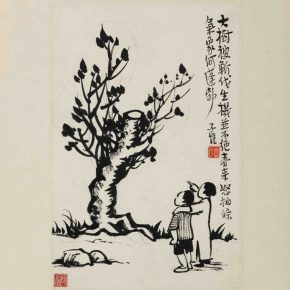 "16 Feng Zikai one painting of Big Trees 205 x 180 mm ink and color on the paper of the album 2 290x290 - ""Human Comedies—The Art of Feng Zikai"" Debuted at NAMOC"
