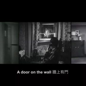 "Linda LAI, Doors Medley 2014, SD video, 7'00"" Video still courtesy by the artist"