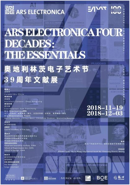 "Poster of Ars Electronica Four Decades 420x598 - CAFA presents ""Ars Electronica Four Decades: The Essentials"" in Beijing"