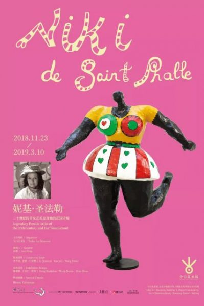 Poster of Niki de Saint Phalle Legendary Female Artist of the 20th Century and Her Wonderland